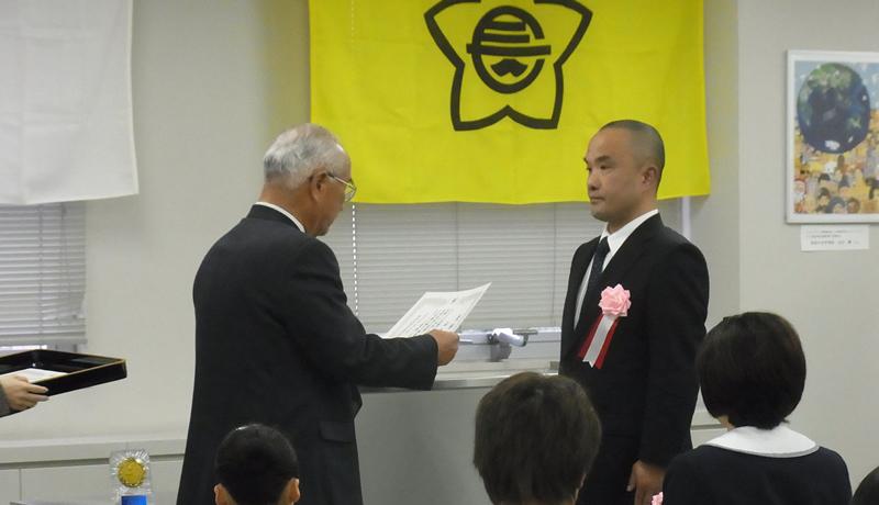 河内長野市教育委員会表彰式
