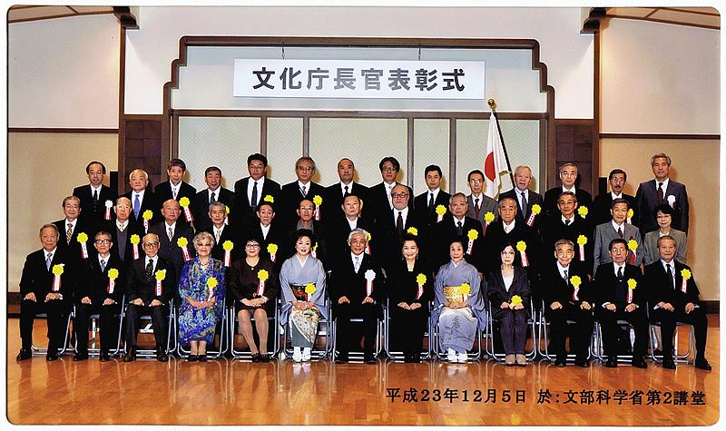 平成23年度文化庁長官表彰式
